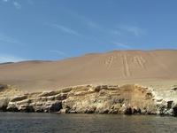 Peru_poušť.JPG